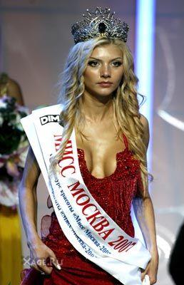 фото мисс москва-2007