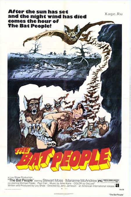 смотреть самые ужасные самые страшные фильмы ужасов