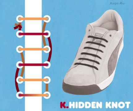 4ba63259 Как оригинально зашнуровать обувь, способы шнуровки