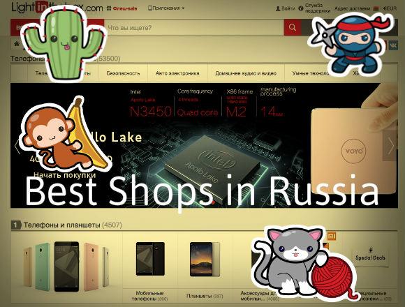 Лучшие интернет магазины России. Если на российских магазинах электроники  ... 9c4b47175b1