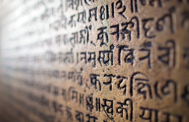 А чи знаєте Ви скільки мов вмирає щотижня?: Мертві мови світу, фото-1