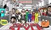 Клип Gangnam Style стал вторым среди самых популярных видео на YouTube.  Rewindyoutubestyle_psy.