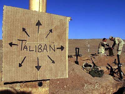 [Изображение: rassekrecheno-raspolozhenie-band-taliban.jpg]