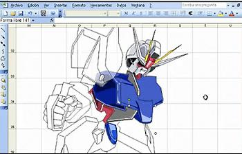 Gundam в Microsoft Excel