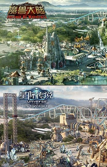 Тематический wow парк появится в китае