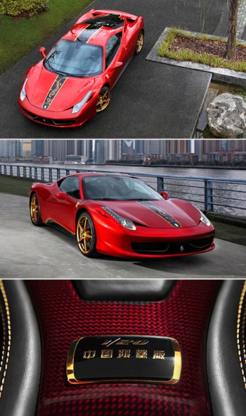 Представлен автомобиль Ferrari 458 Italia Dragon