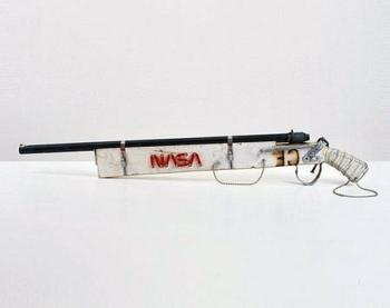 Оружие, созданное заключенными
