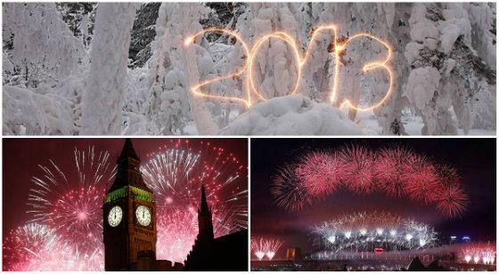 Як зустрічали Новий рік в світі? [фото]