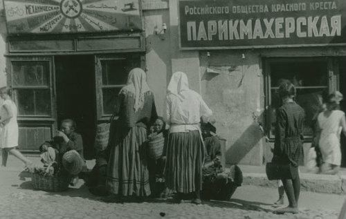 Фотографії з життя в Радянському Союзі 1930-х років
