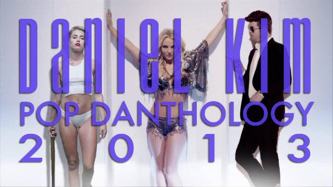 самые скачиваемые песни 2013 года: