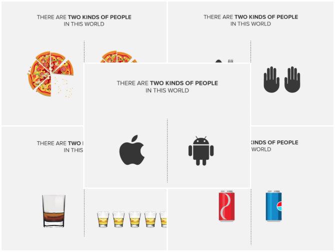 что людей есть: