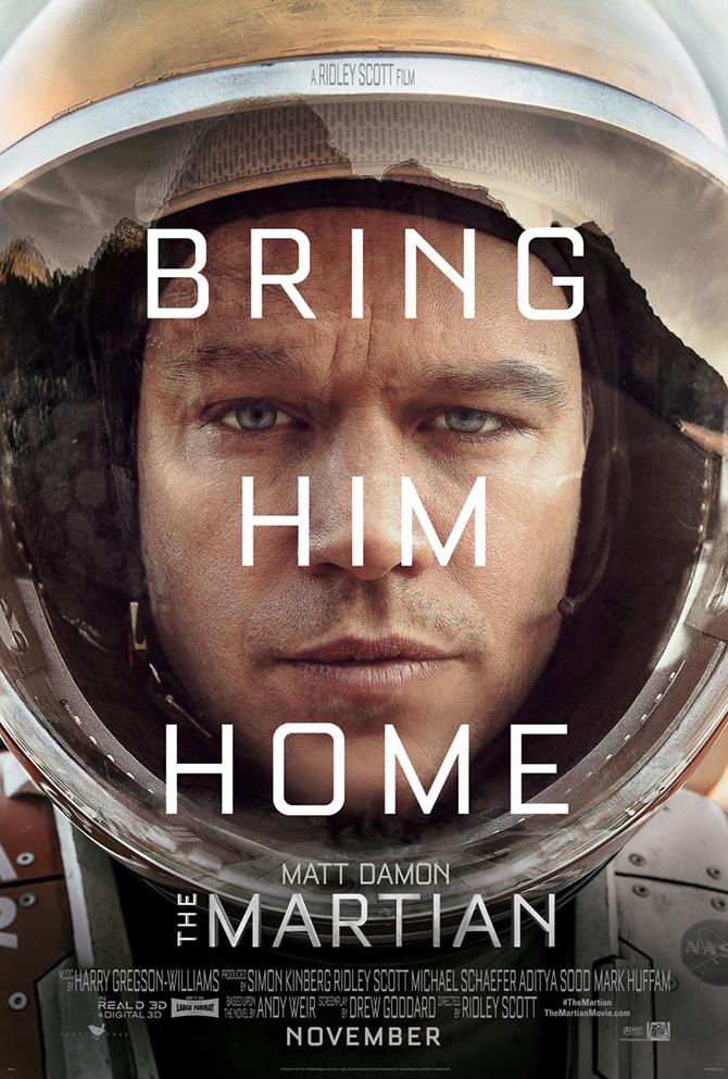 «Фантастика Фильмы Про Марс» — 2008